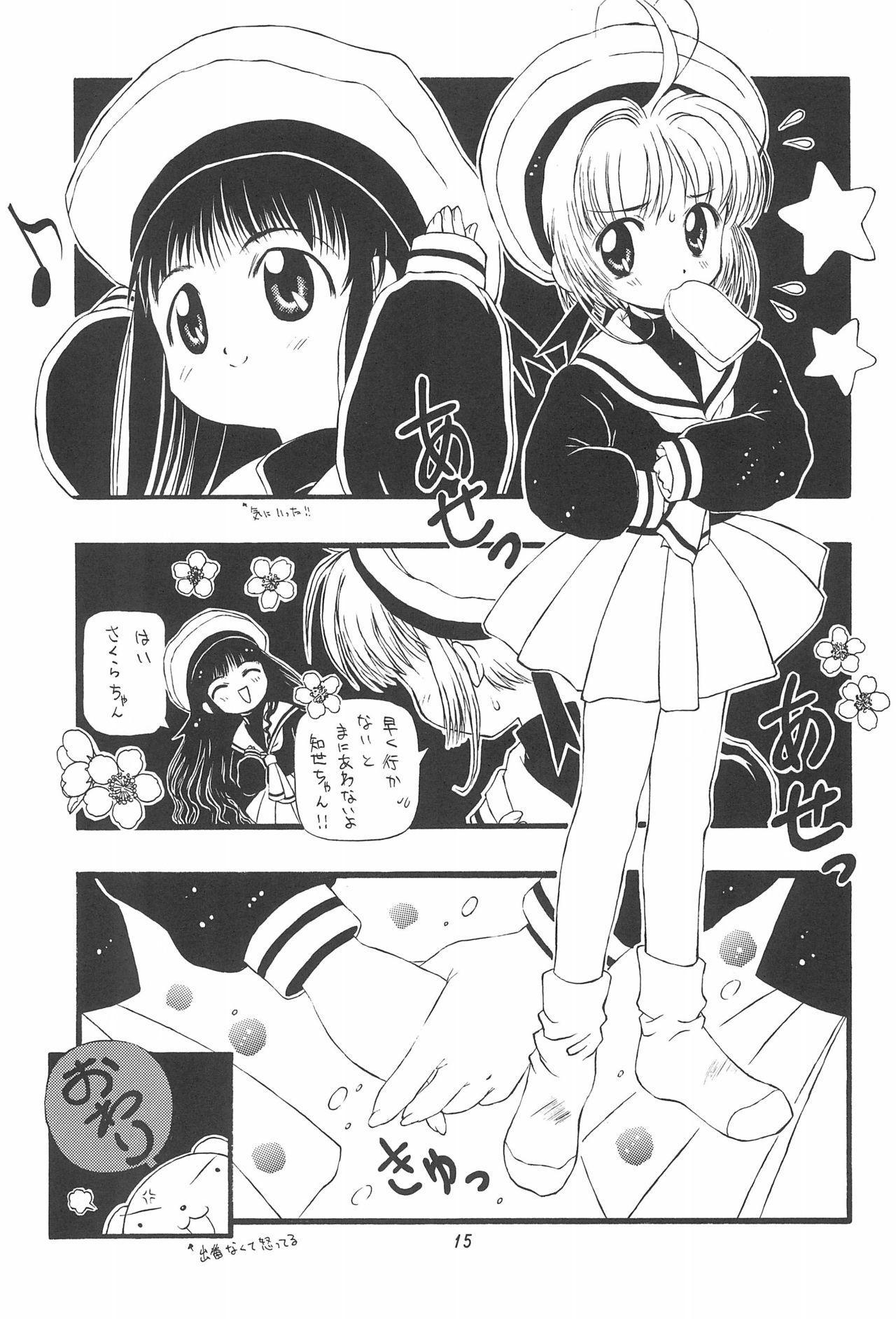 PON-MENOKO Kadota Hisashi Soushuuhen 16