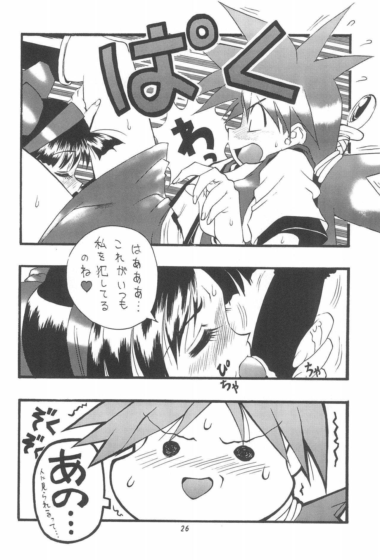 PON-MENOKO Kadota Hisashi Soushuuhen 27