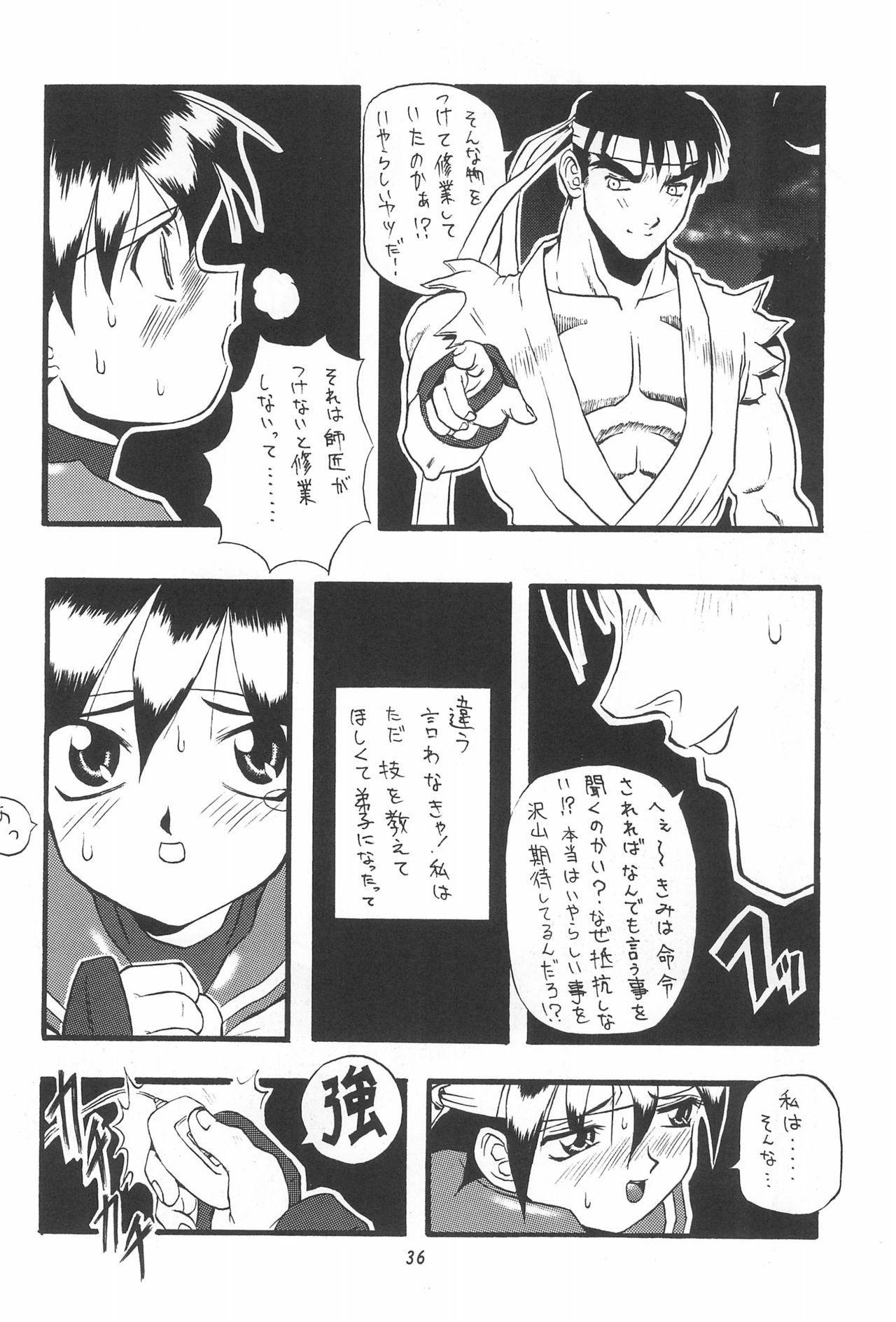 PON-MENOKO Kadota Hisashi Soushuuhen 37
