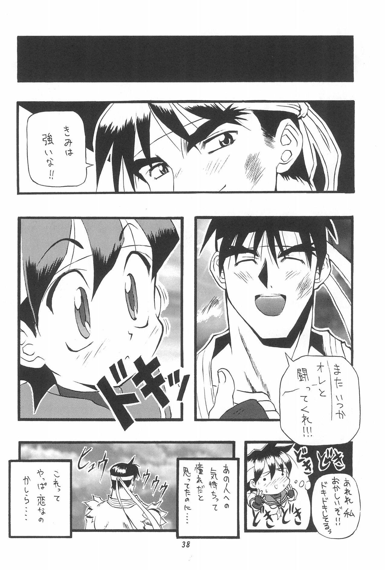 PON-MENOKO Kadota Hisashi Soushuuhen 39