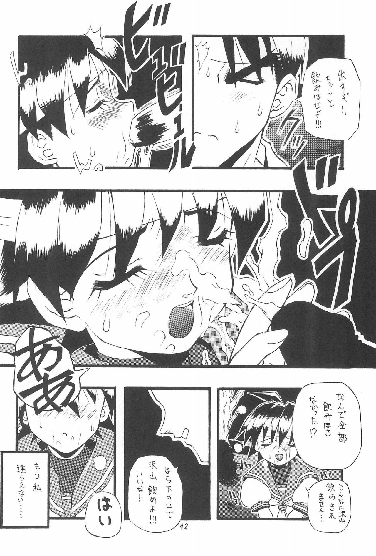 PON-MENOKO Kadota Hisashi Soushuuhen 43