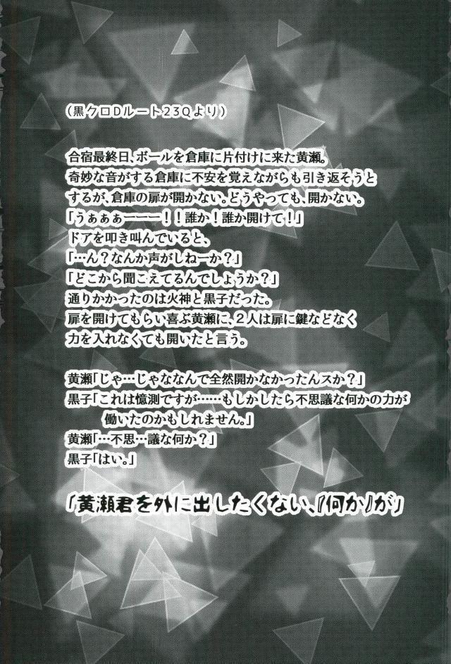 Gasshukujo no Otetsudai Shokushu ni Kyousei Sex Saserareta Hanashi 1