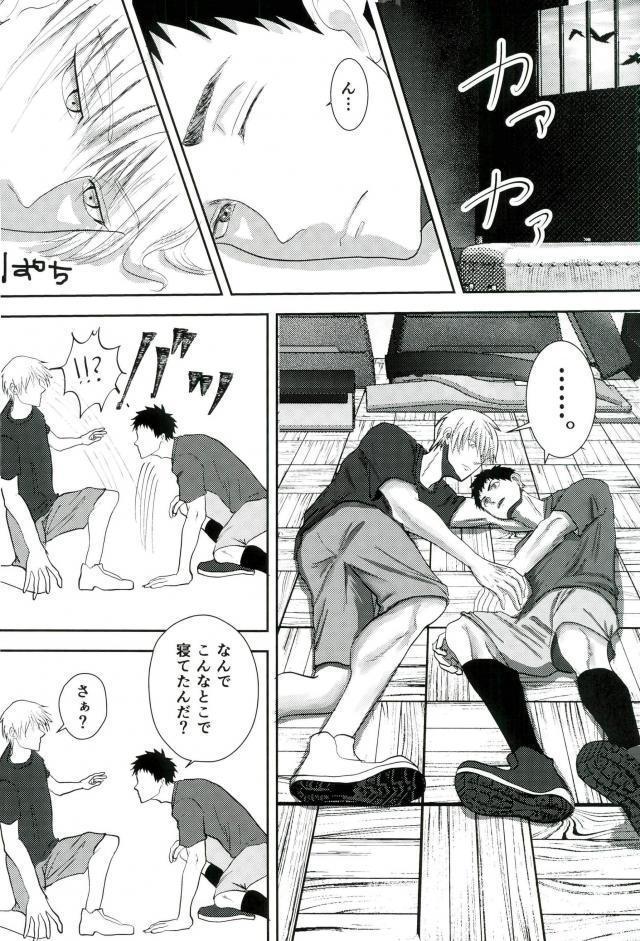 Gasshukujo no Otetsudai Shokushu ni Kyousei Sex Saserareta Hanashi 26