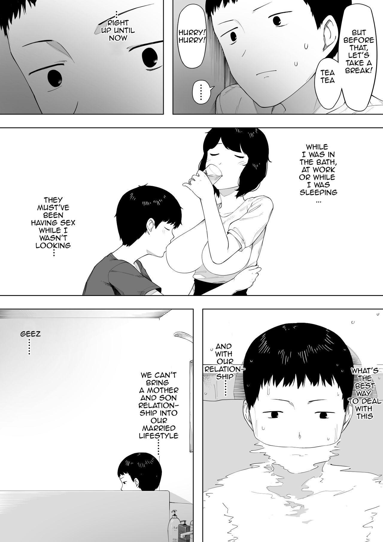 Haha to Shite? Tsuma to Shite? | As a Mother? As a Wife? 12