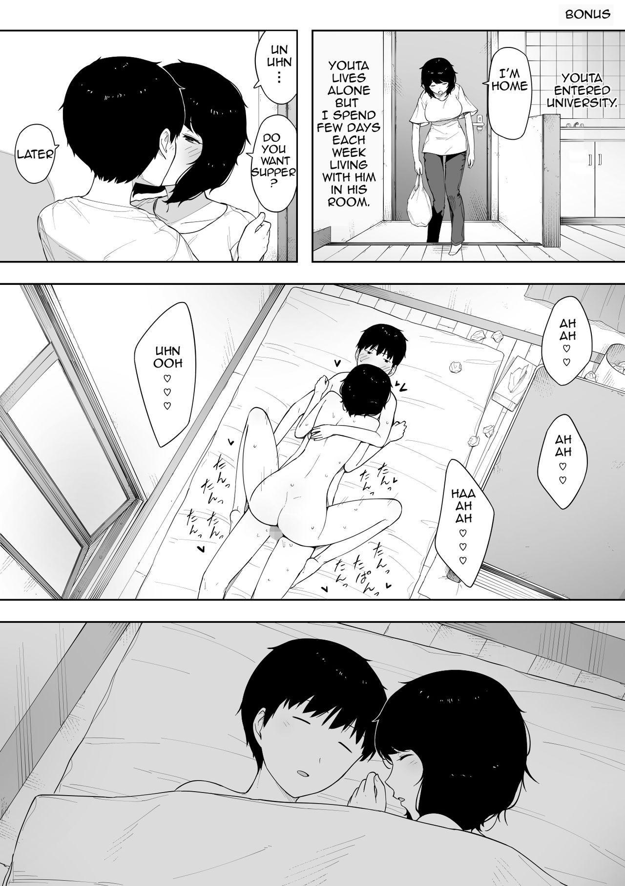 Haha to Shite? Tsuma to Shite? | As a Mother? As a Wife? 32