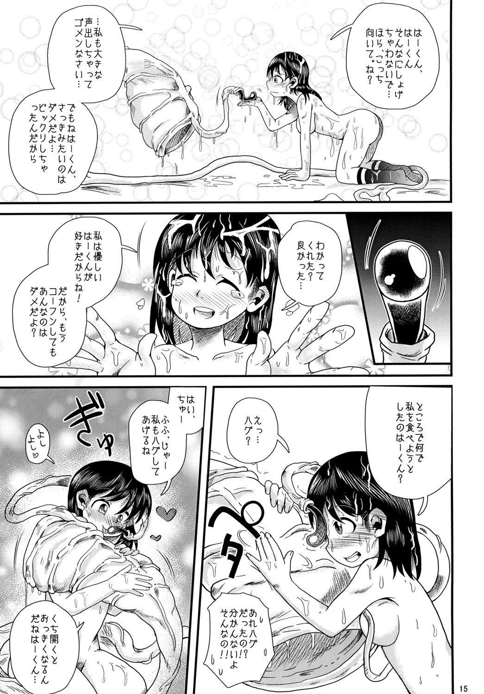 Shokushu no Koibito, Ai Aru Seikatsu. 14