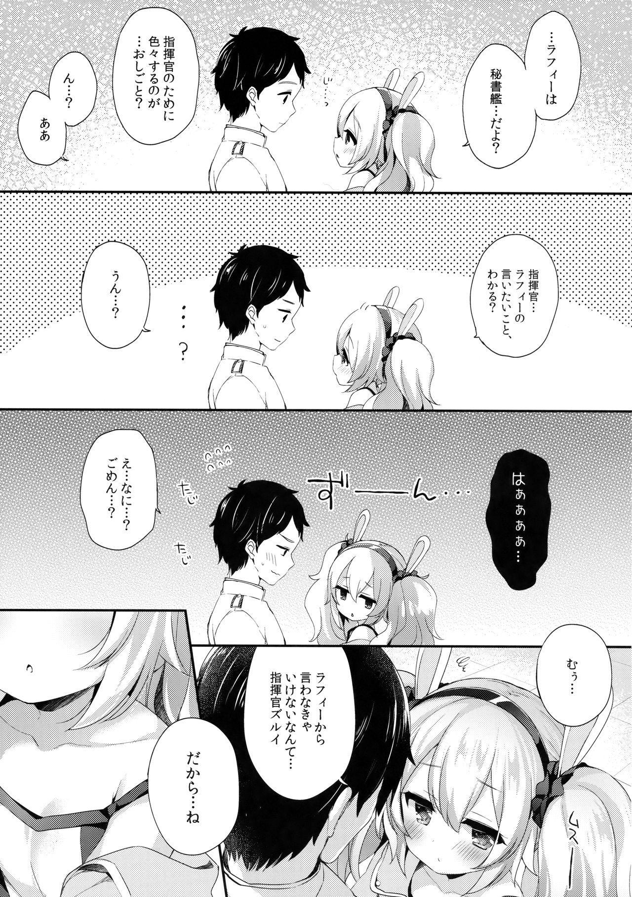 Shikikan, Laffey to… suru? 5