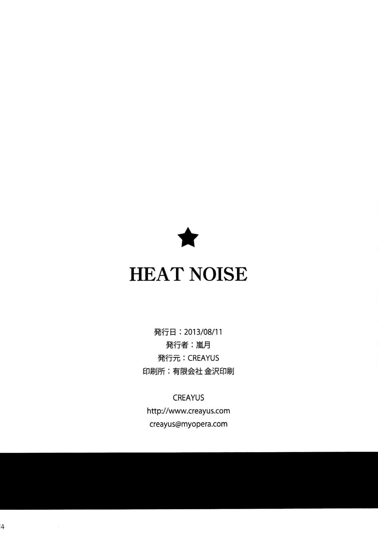 Heat Noise 34