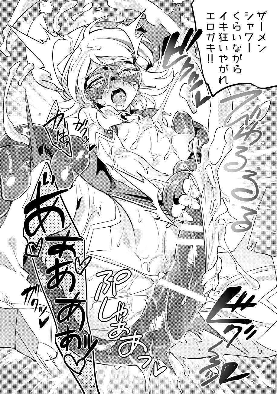 Douke no Kishi Lala Wisteria 65