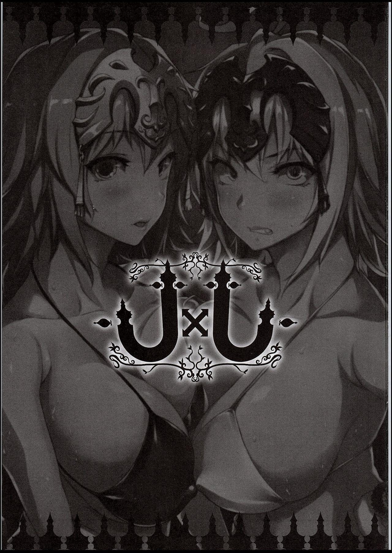 JxJ 1