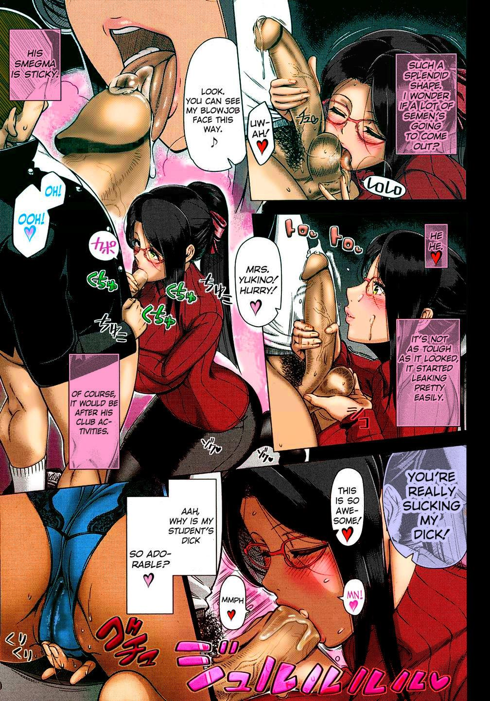 Yukino Sensei no Seikyouiku | Mrs. Yukino's Sex Education 8