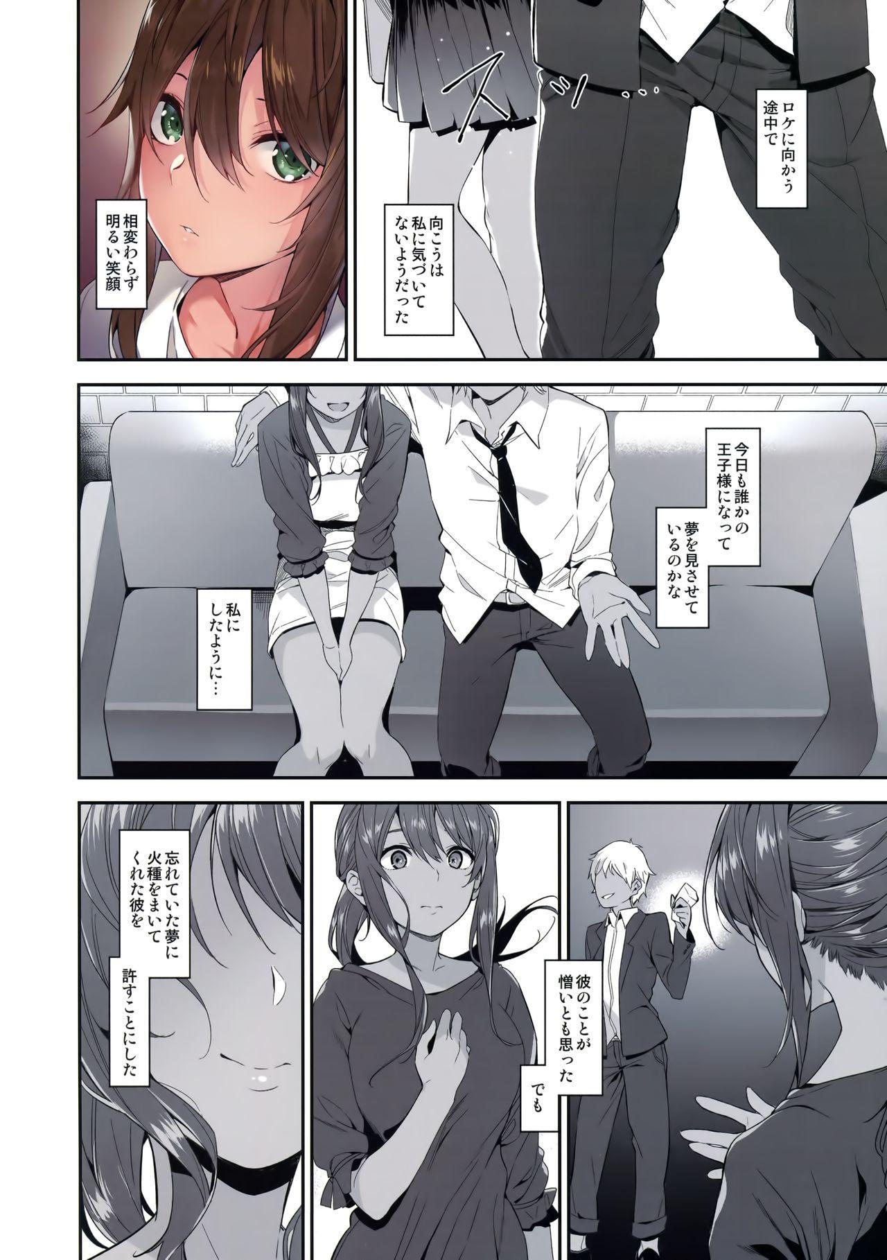 Ari Jigoku no Hime 27