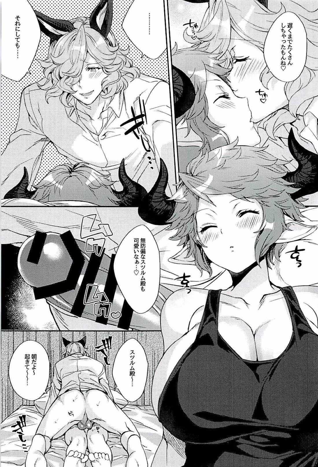 Kazoku ni Narou yo 19