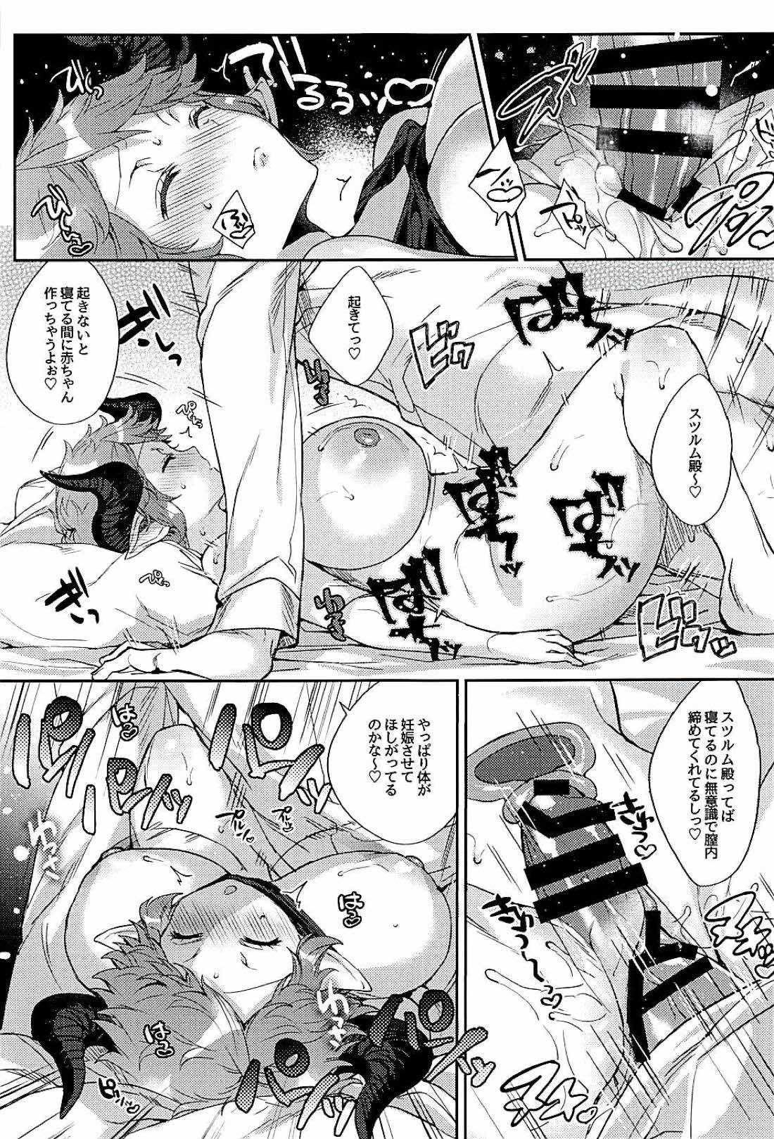 Kazoku ni Narou yo 21