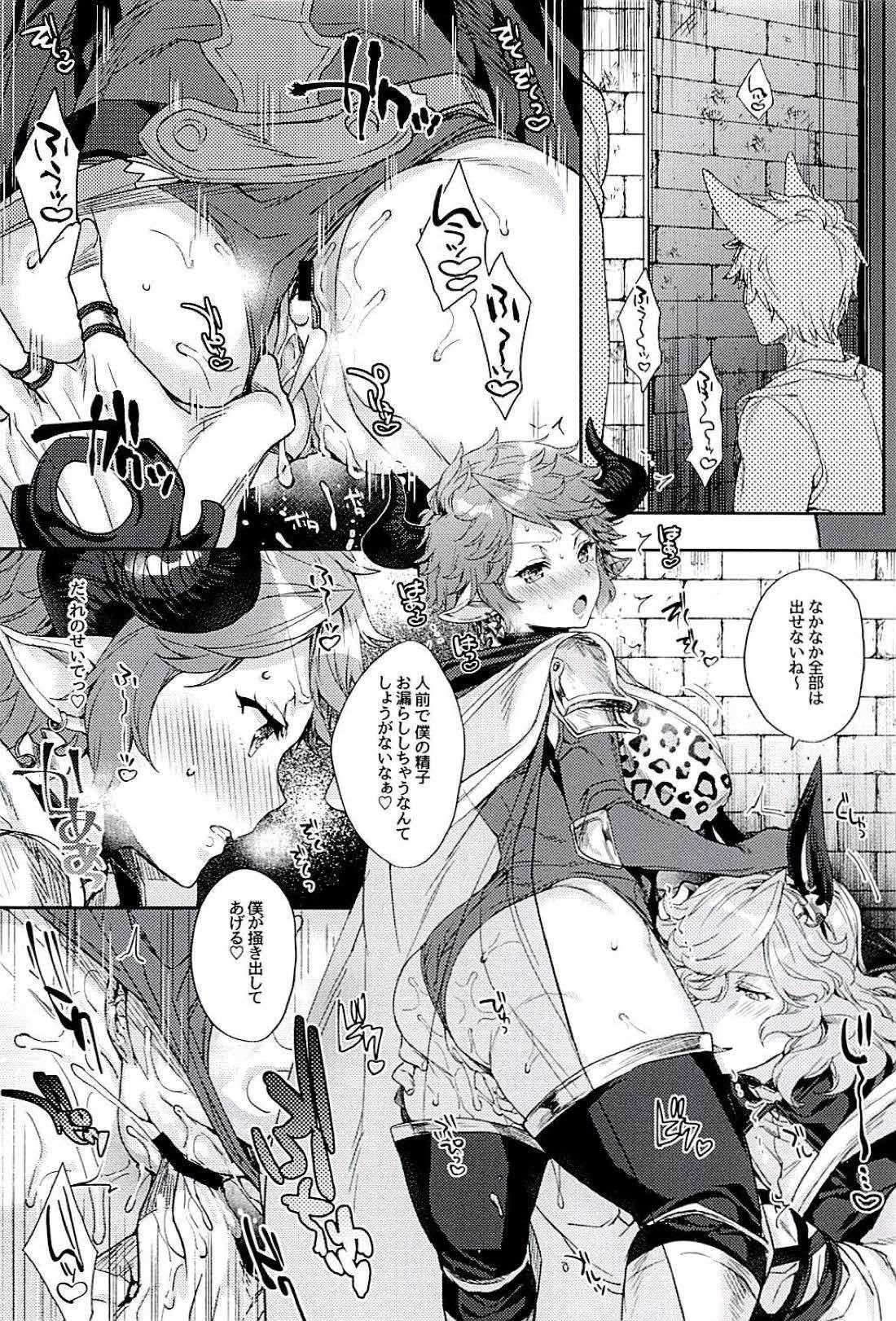 Kazoku ni Narou yo 26
