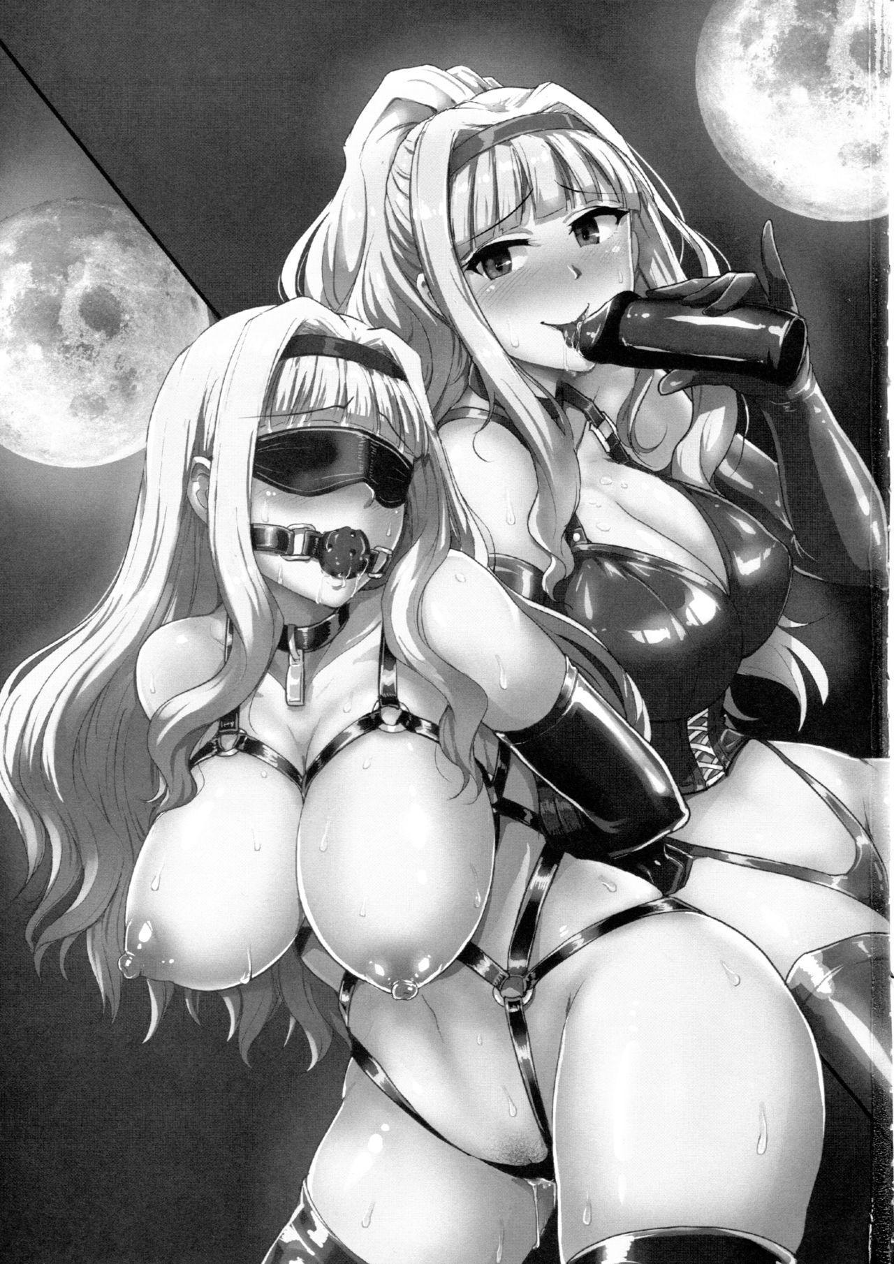 Double Moon 1