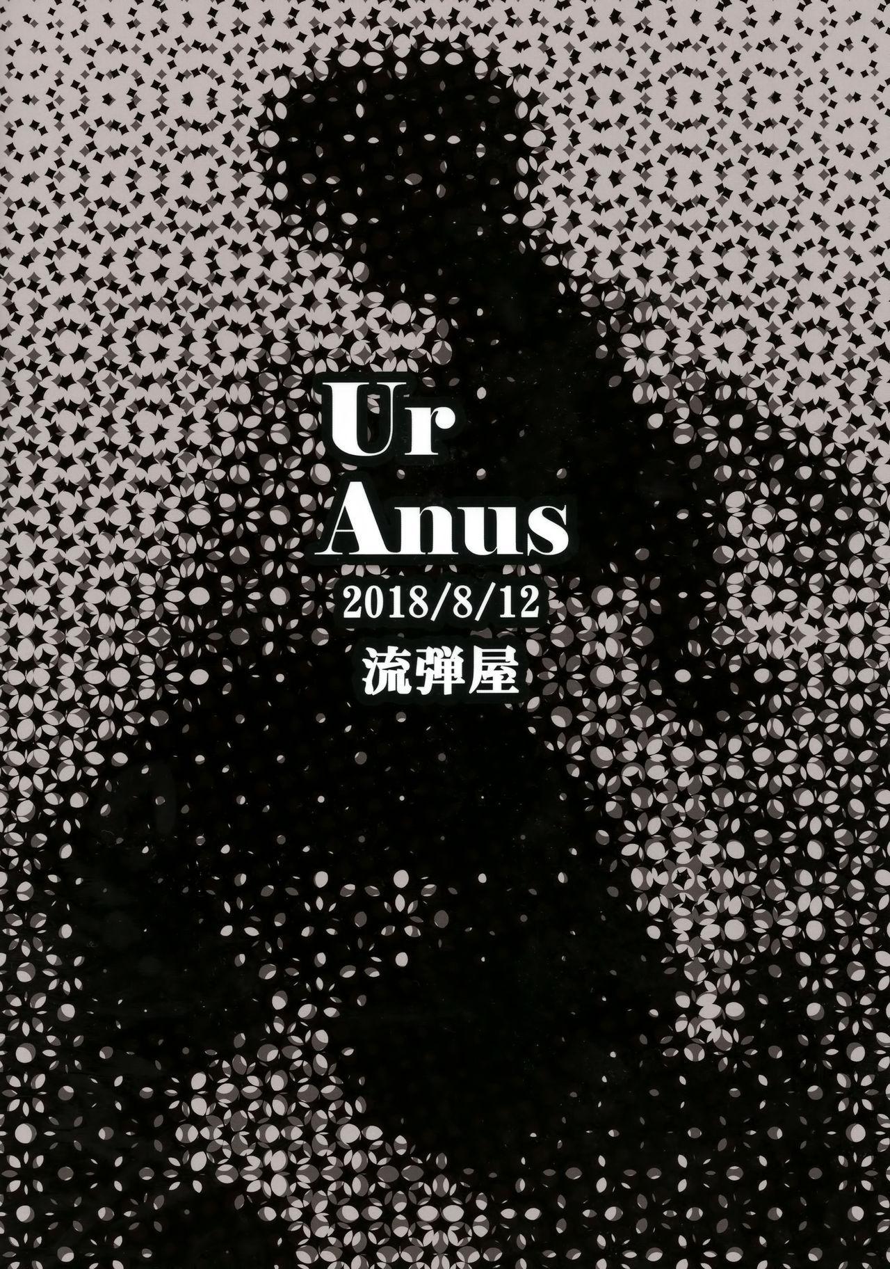 UrAnus 25