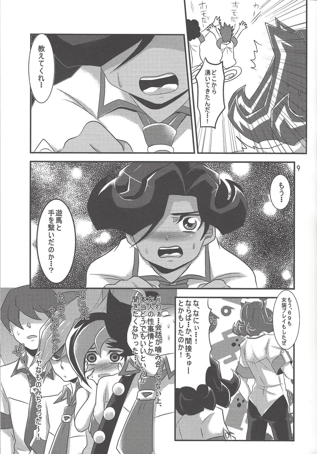 Otoshigoro My Angel 7