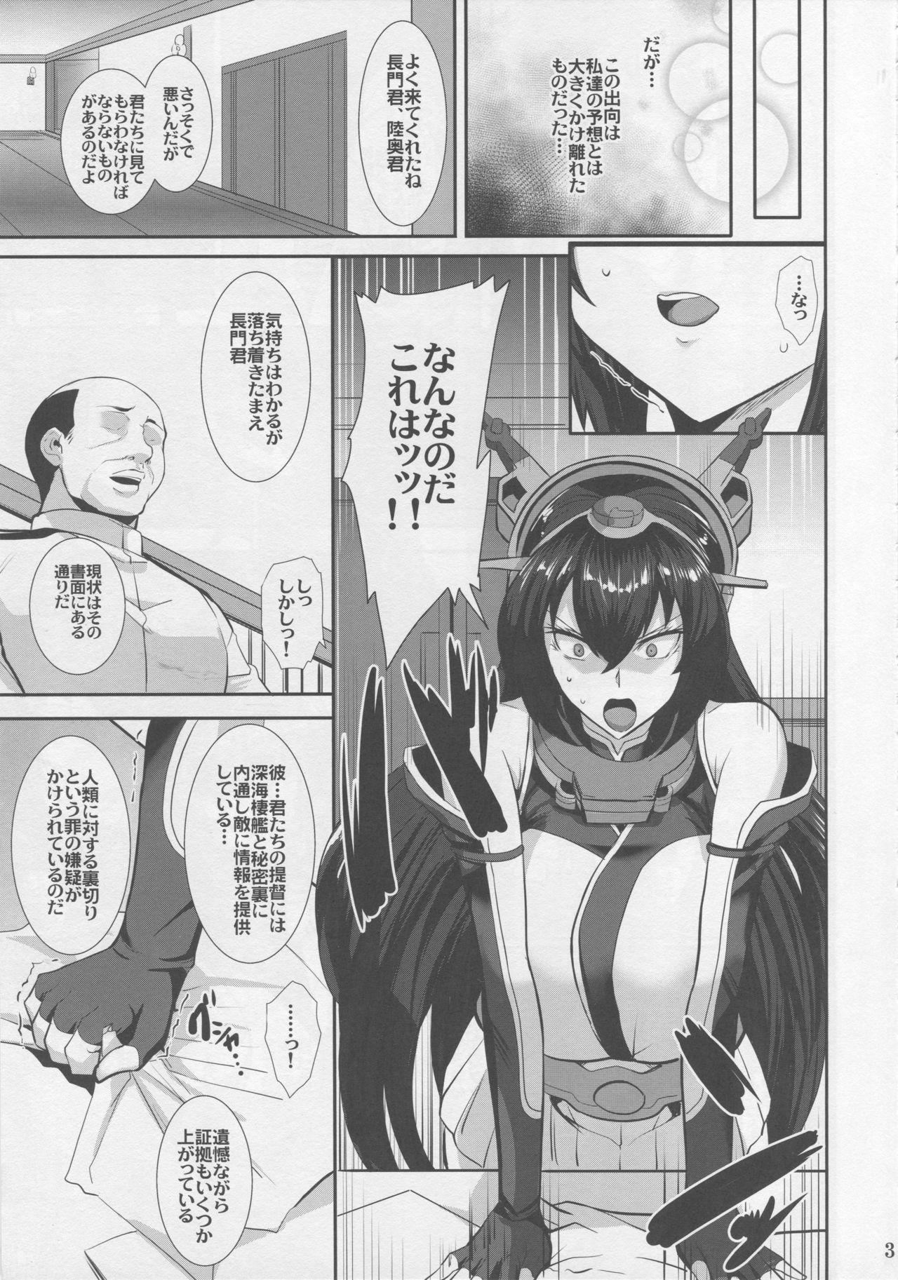 Ochiyuku Shimaikan 3