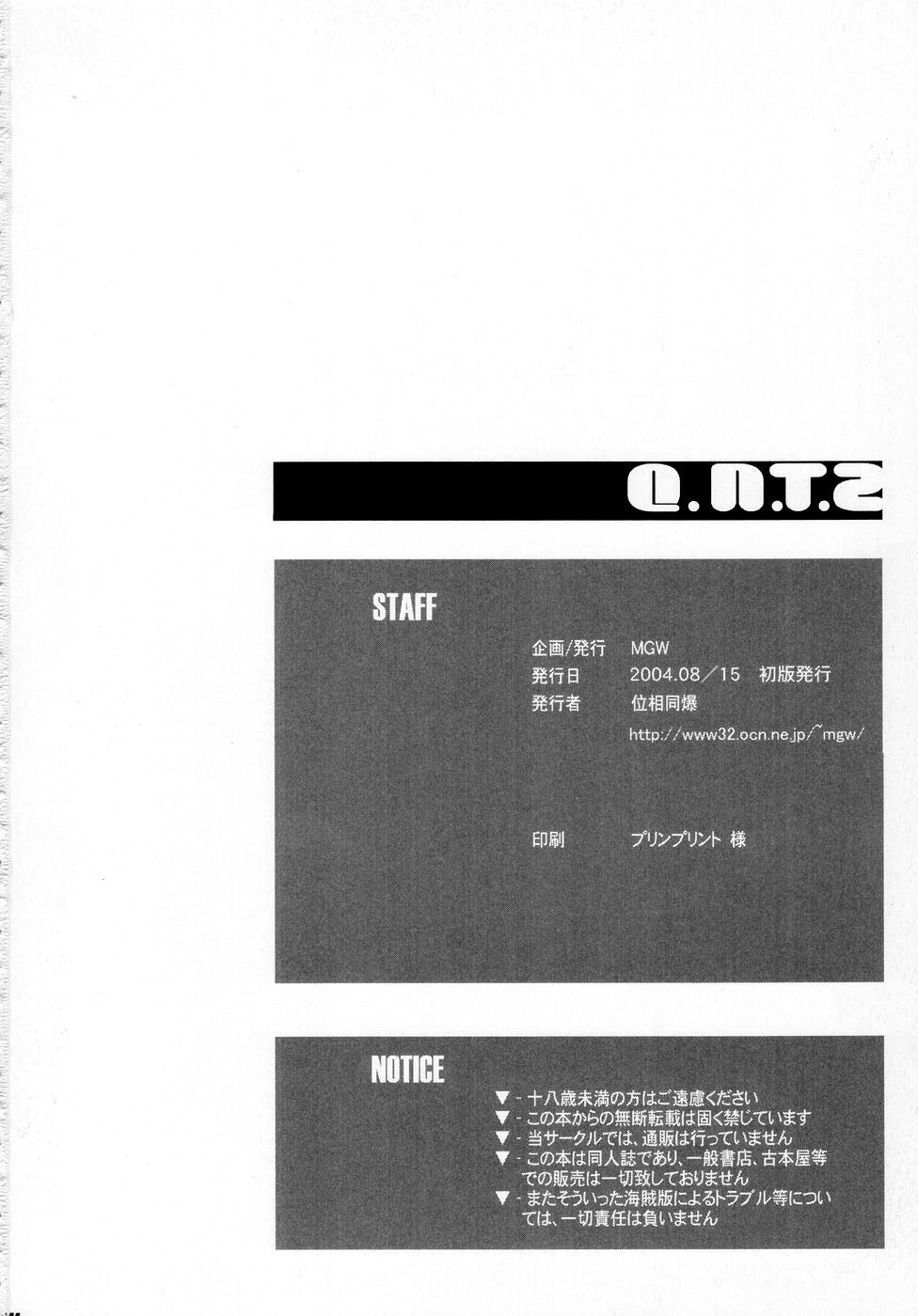 Q.N.T.2 - Queen Ninja Tsunade 2 32