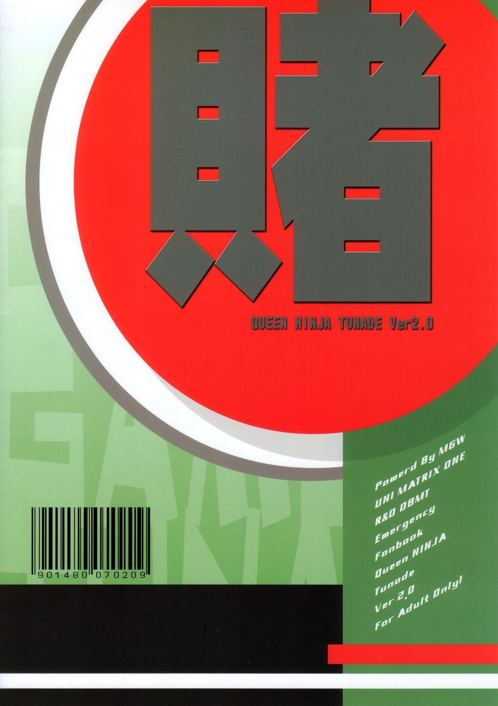 Q.N.T.2 - Queen Ninja Tsunade 2 33