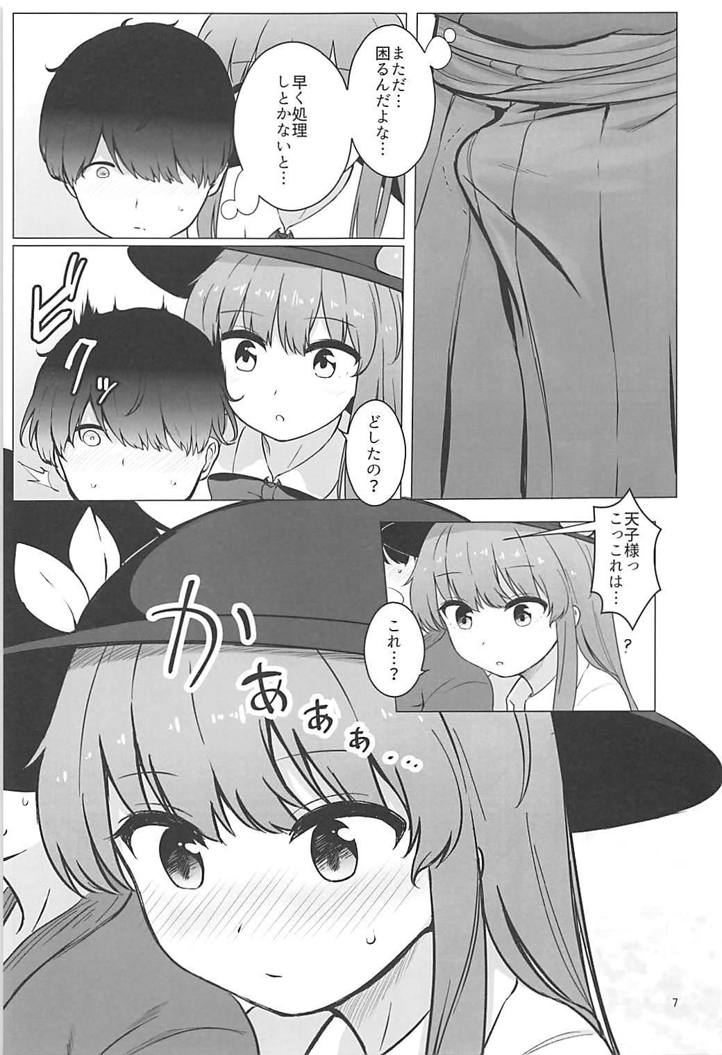Tennin-sama to no Chijou Seikatsu 5