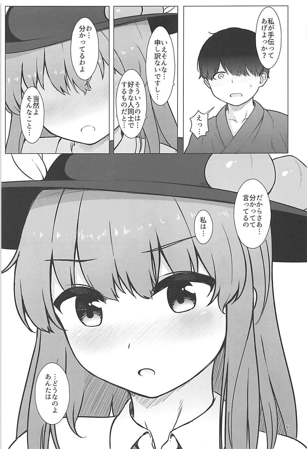 Tennin-sama to no Chijou Seikatsu 7
