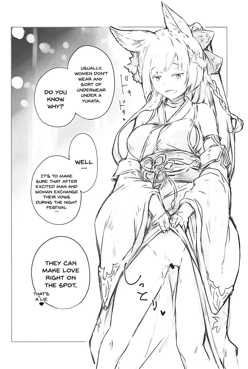 Maeoki wa Iranu Warawa to Asobe   Come Play With The Girl Who Needs No Introduction 18