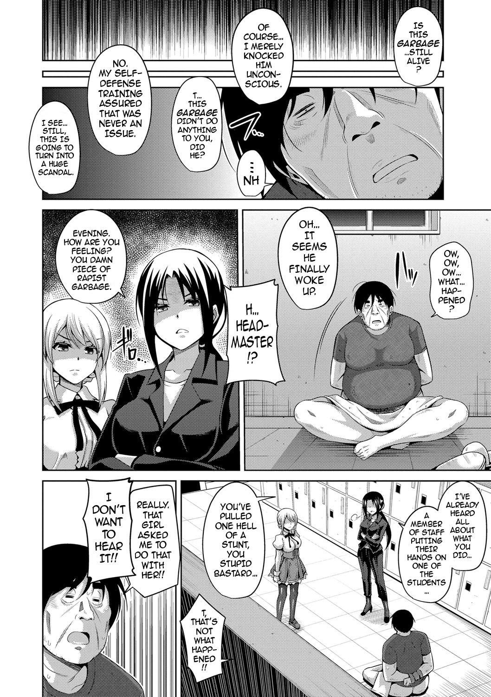 Hanazono no Mesudorei | The Slave Girls of the Flower Garden Ch. 1-9 99