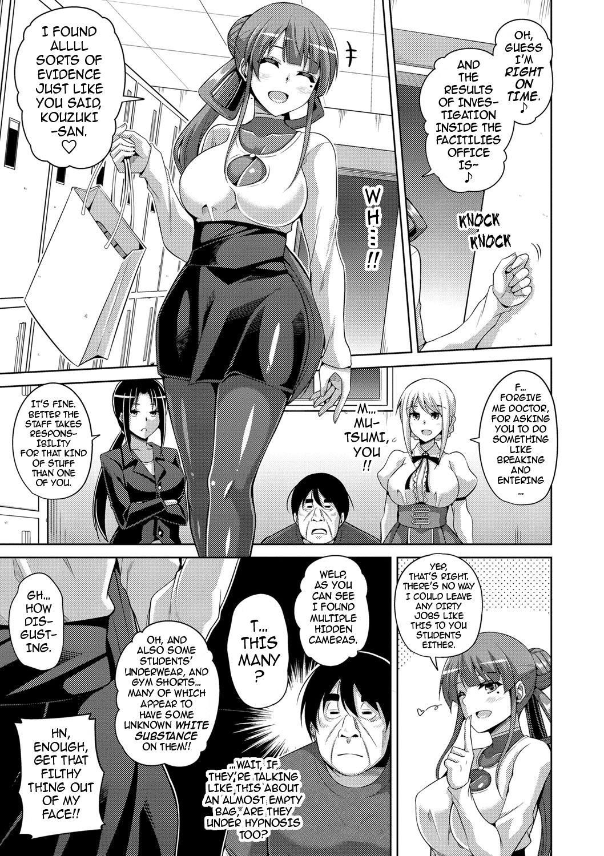 Hanazono no Mesudorei | The Slave Girls of the Flower Garden Ch. 1-9 102