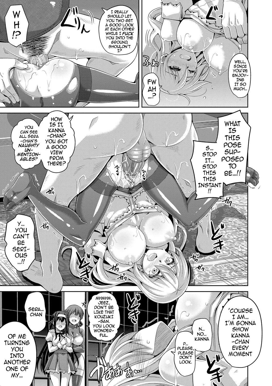 Hanazono no Mesudorei | The Slave Girls of the Flower Garden Ch. 1-9 146