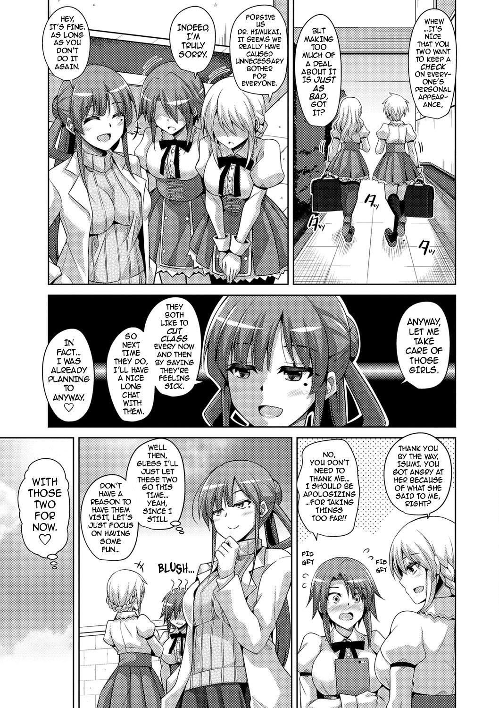 Hanazono no Mesudorei | The Slave Girls of the Flower Garden Ch. 1-9 31
