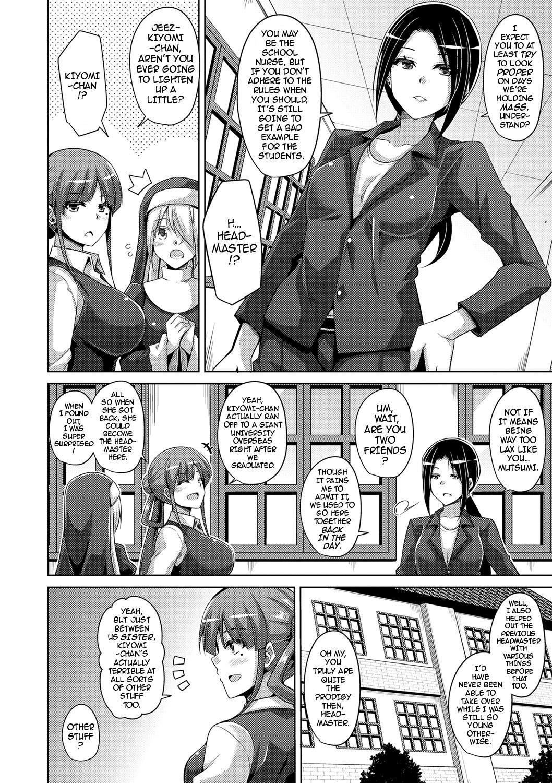 Hanazono no Mesudorei | The Slave Girls of the Flower Garden Ch. 1-9 46