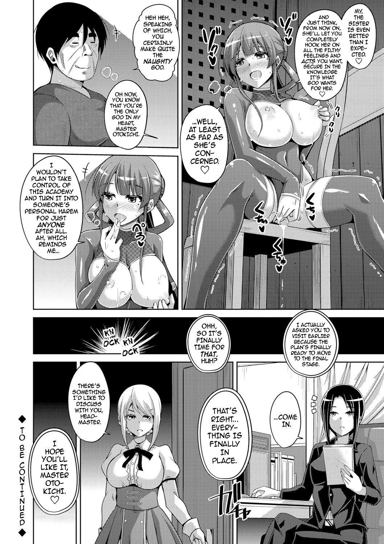 Hanazono no Mesudorei | The Slave Girls of the Flower Garden Ch. 1-9 95