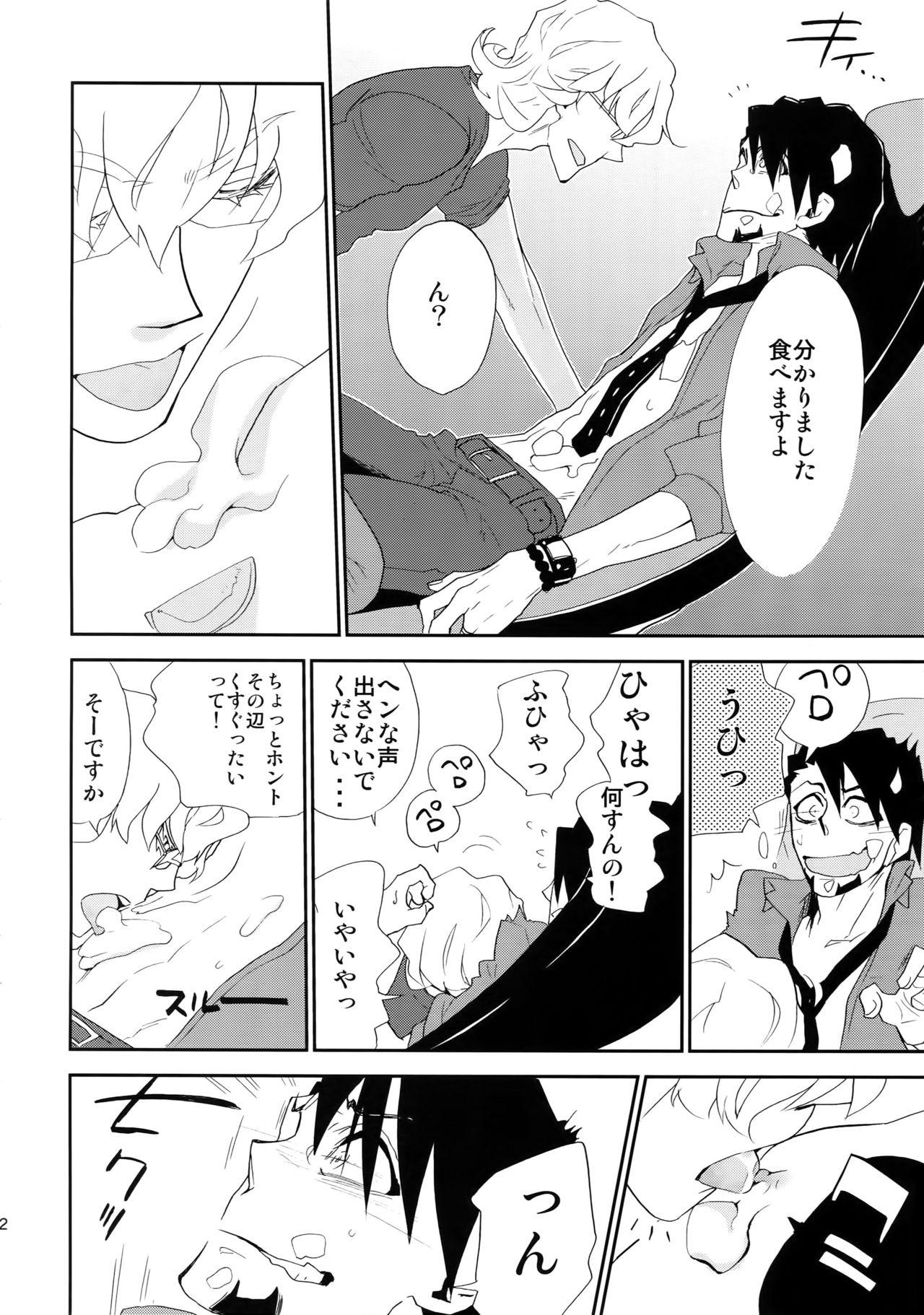 T&B Sairoku! 10