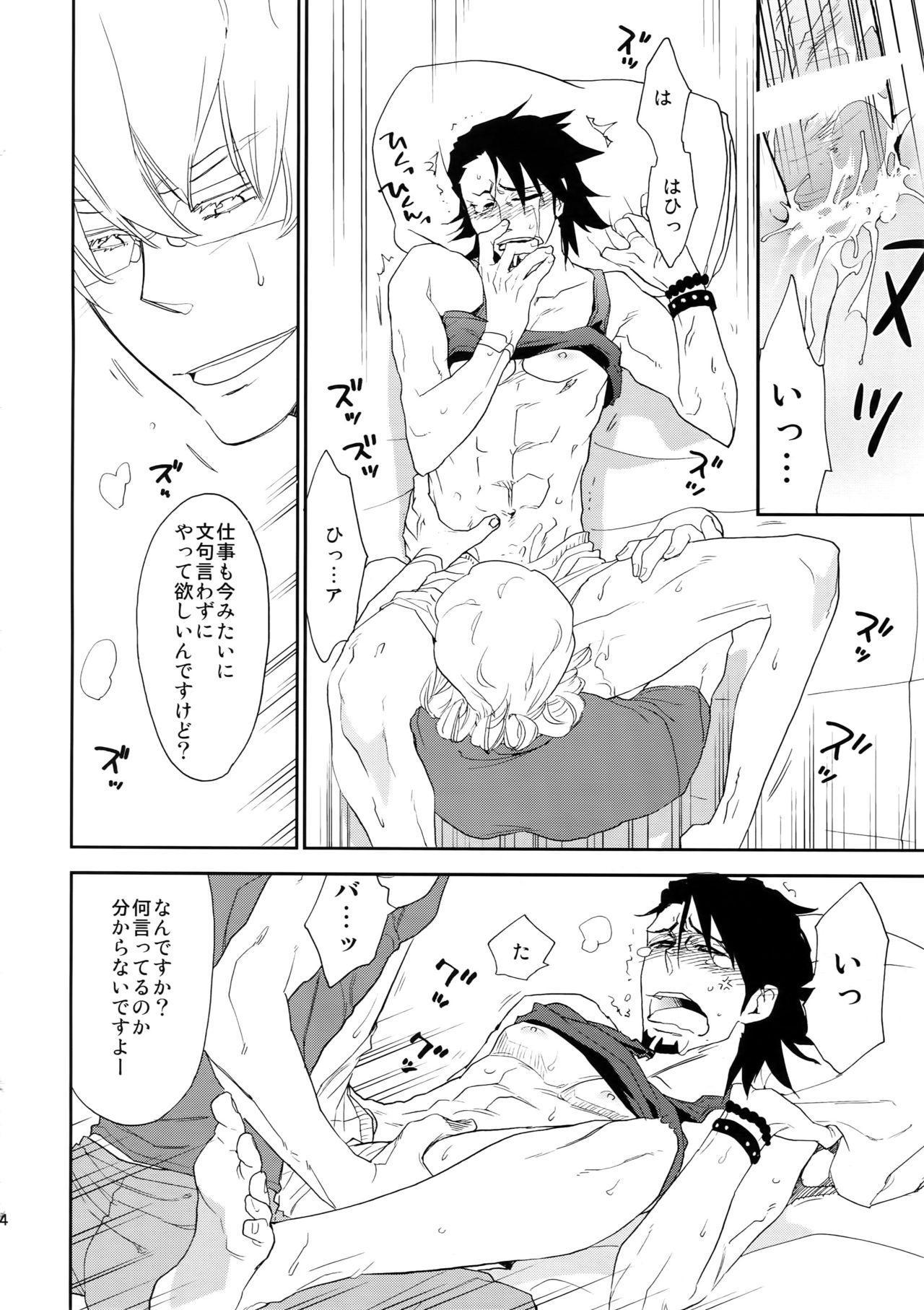 T&B Sairoku! 62