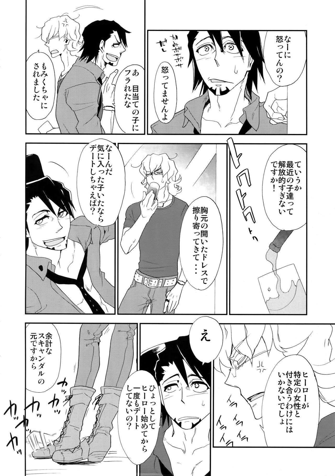 T&B Sairoku! 6