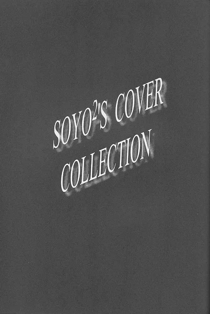 Soyosoyo's Works 2 23