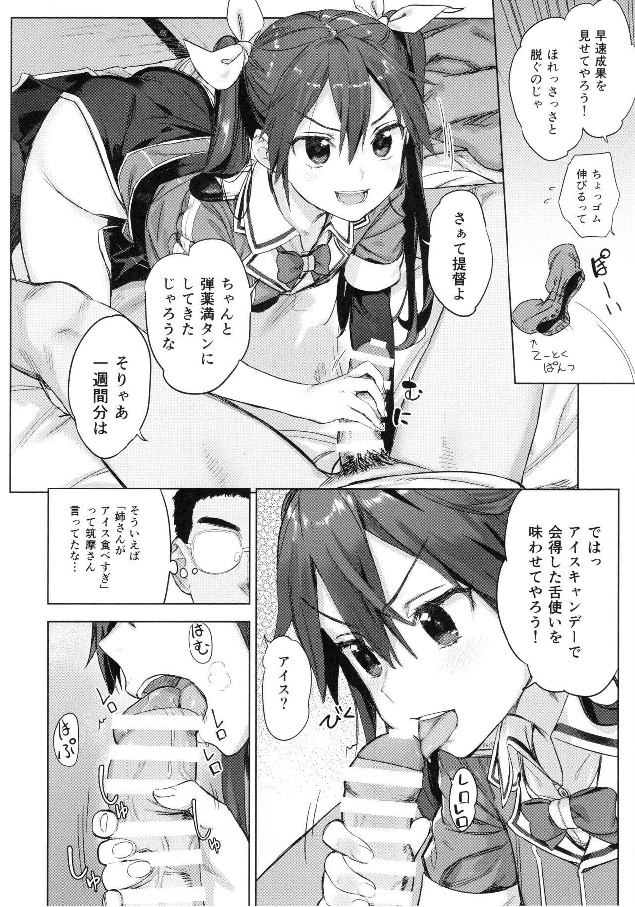 Teitoku yo Wagahai to Yasen de Jissen ja 2