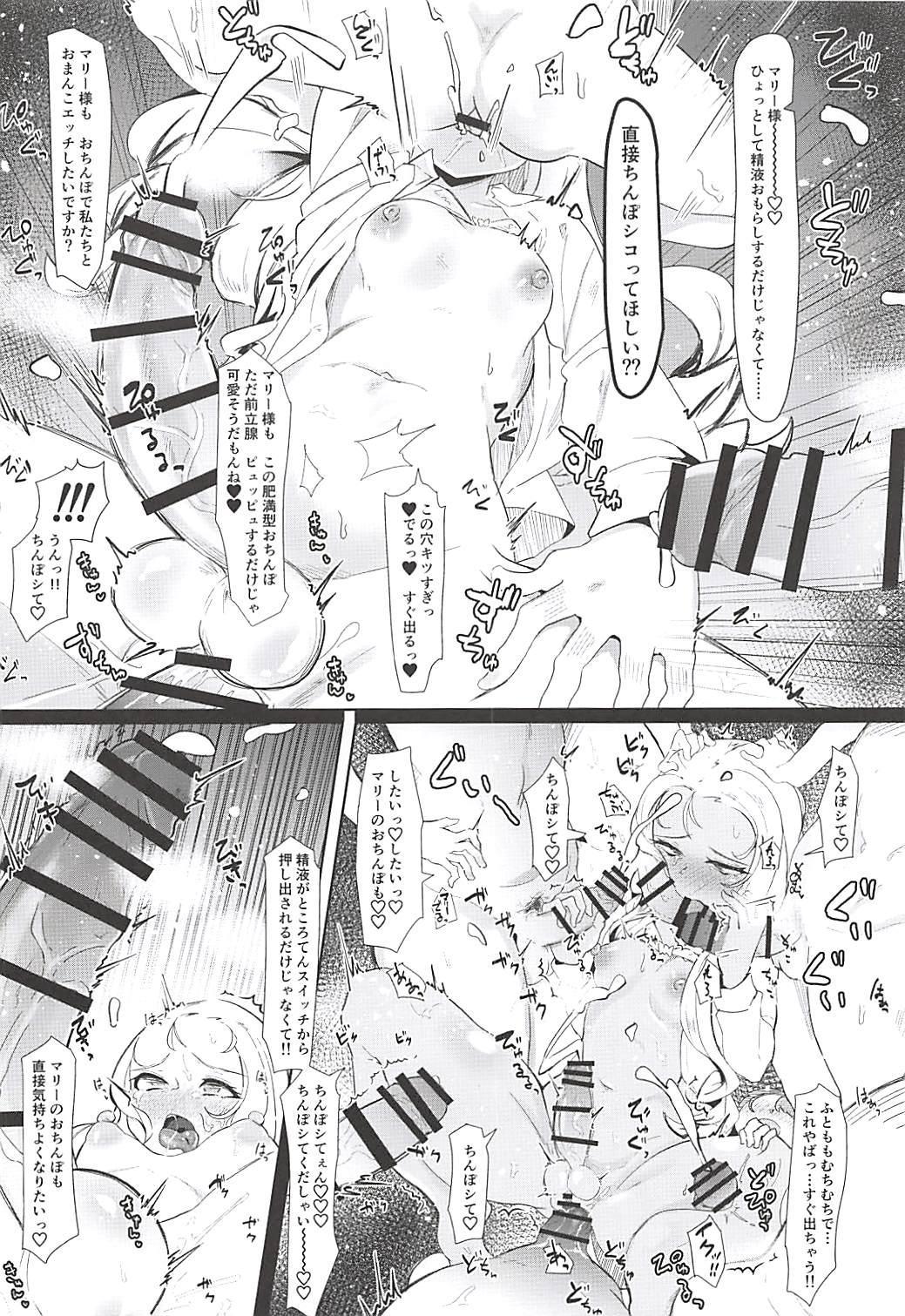 G no Futanari Ogehin Buzama Shasei Bon 16