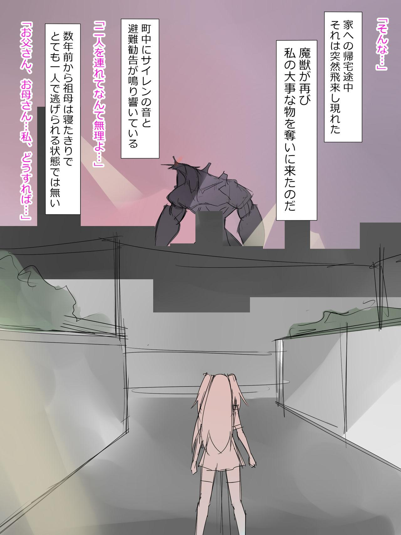 [Kagemusha] Arima-kun to 40-nin no Classmate 17