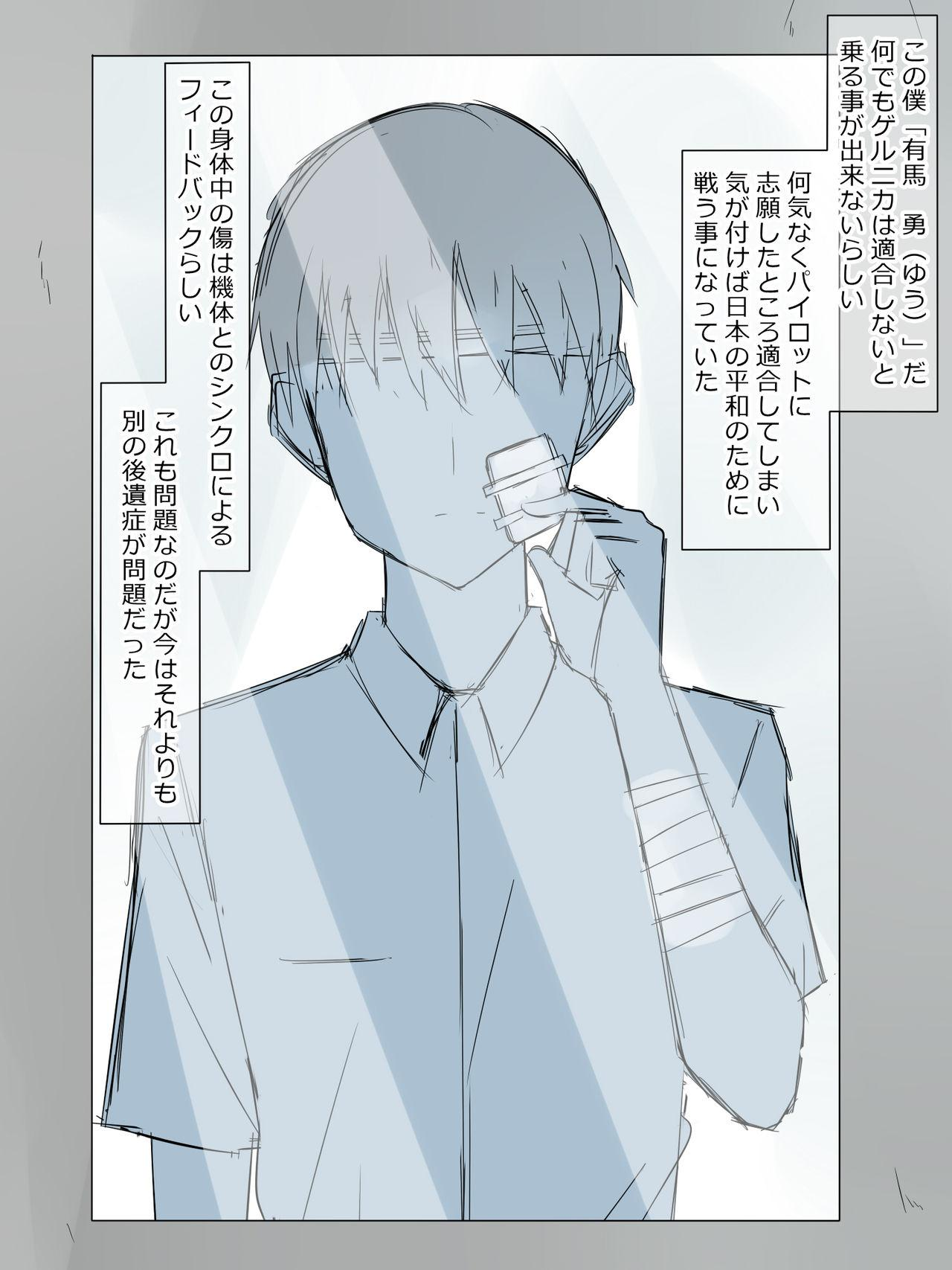 [Kagemusha] Arima-kun to 40-nin no Classmate 1