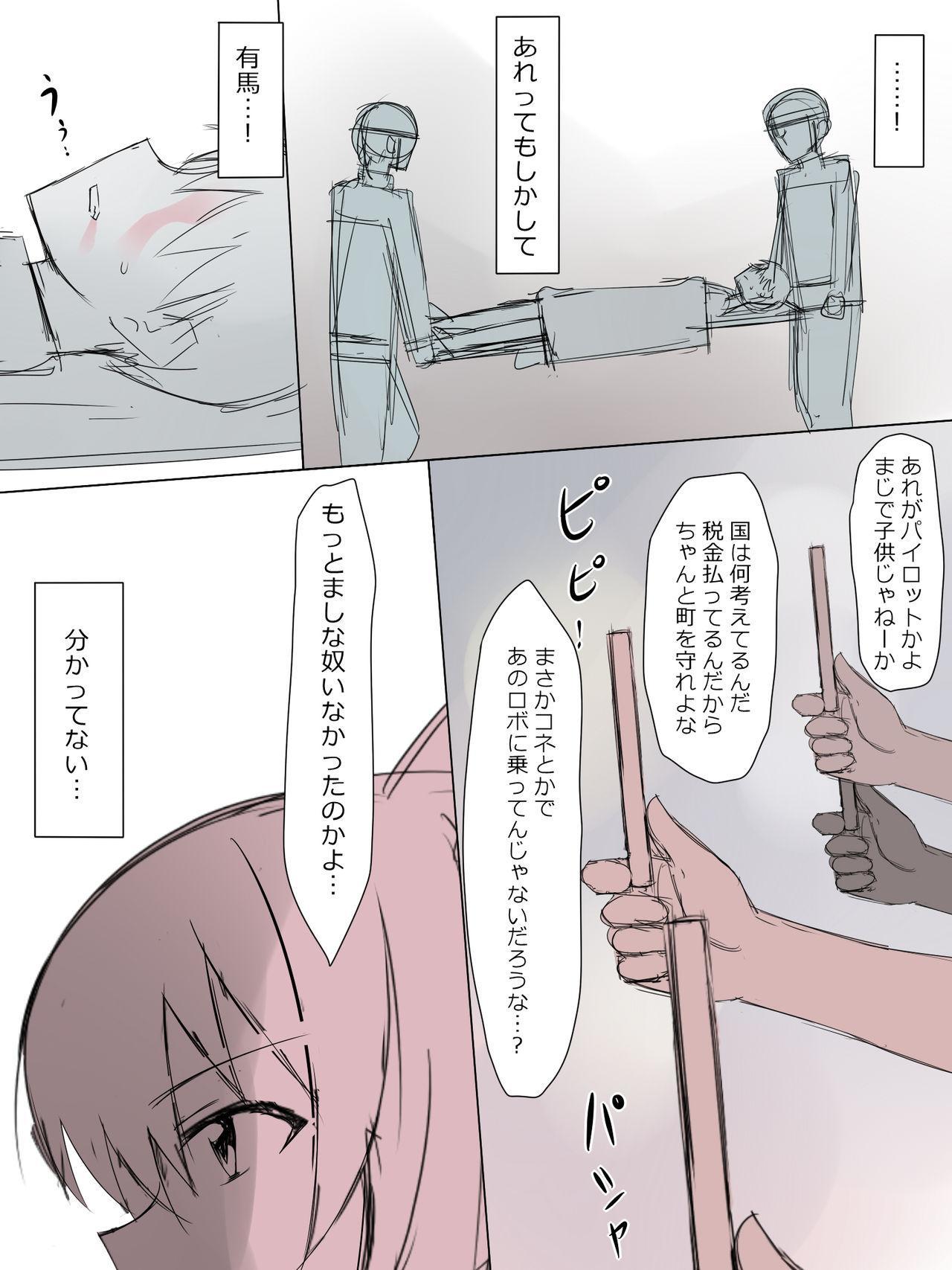 [Kagemusha] Arima-kun to 40-nin no Classmate 22