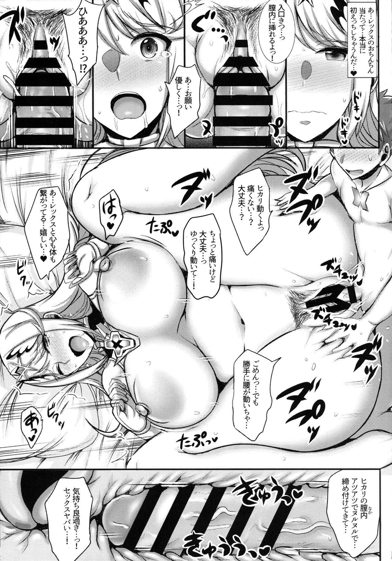 Hikari-chan ga Oshiete Ageru 11