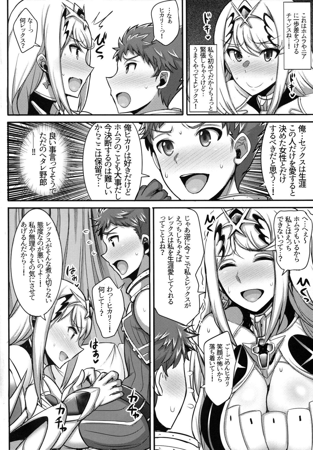 Hikari-chan ga Oshiete Ageru 4
