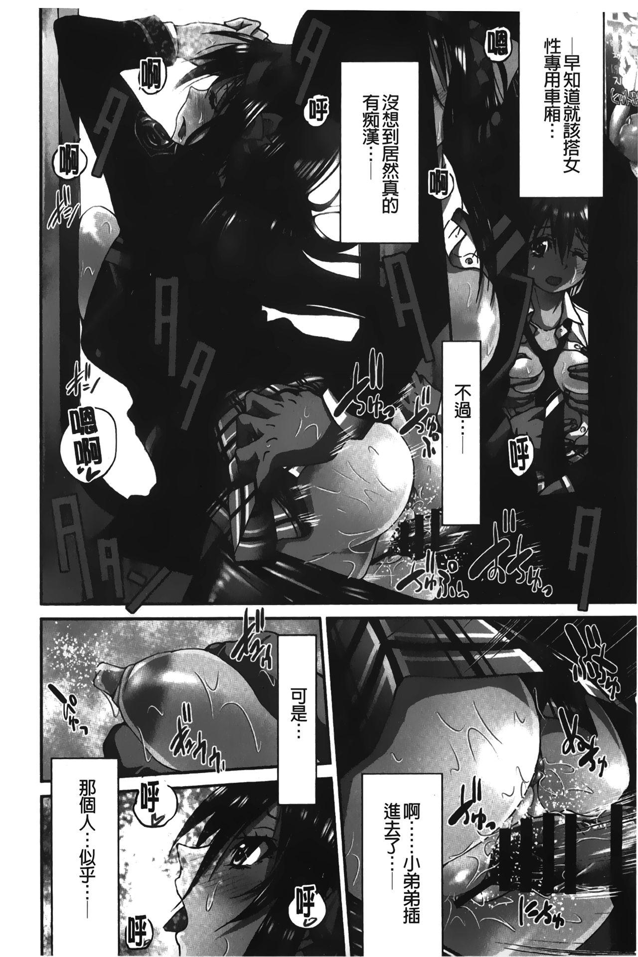 JYOSHI-TETSU 10