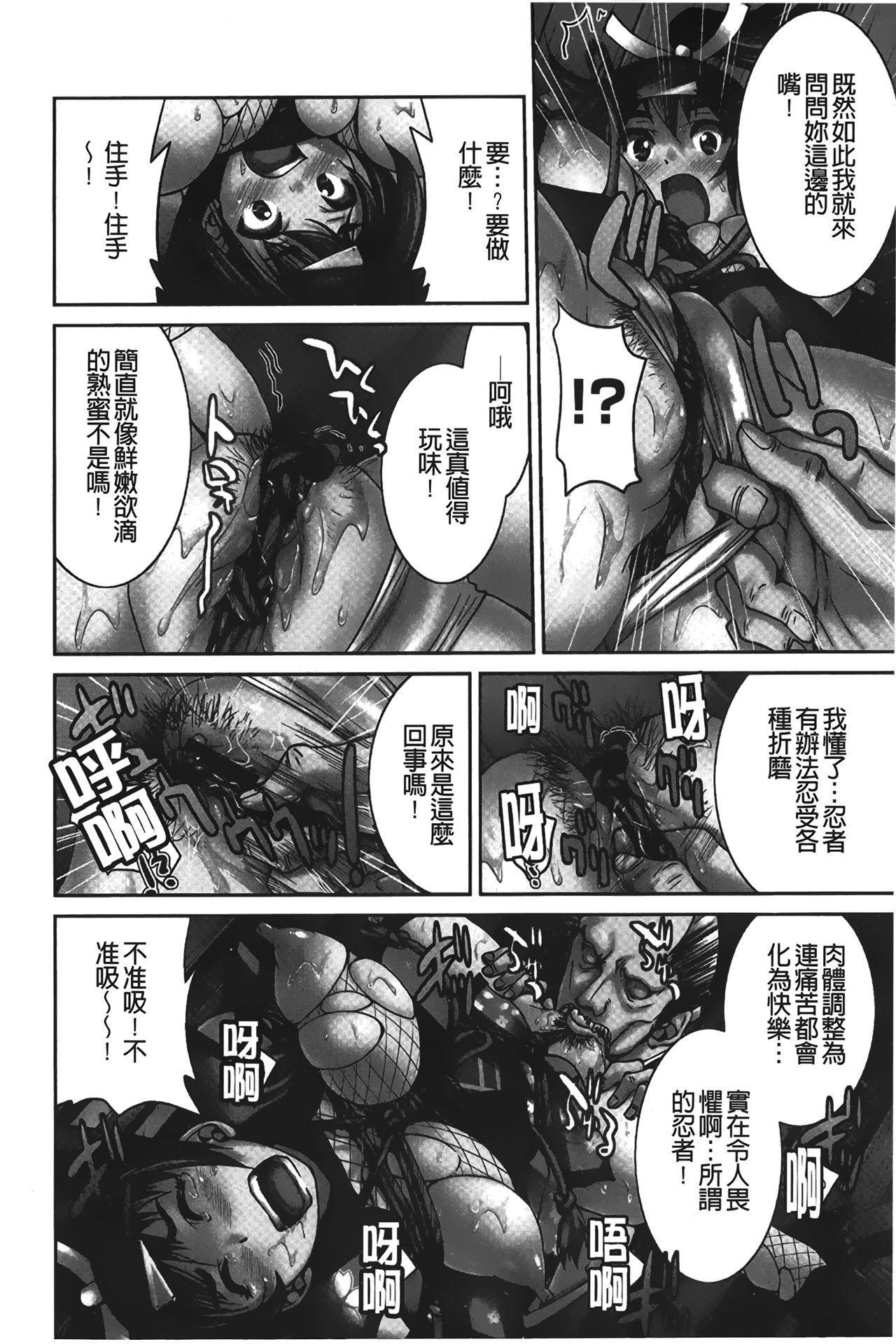 JYOSHI-TETSU 178