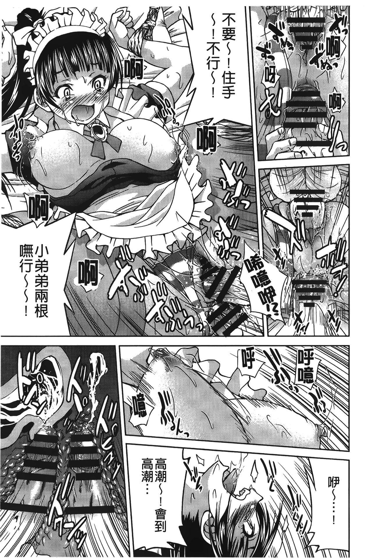 JYOSHI-TETSU 185