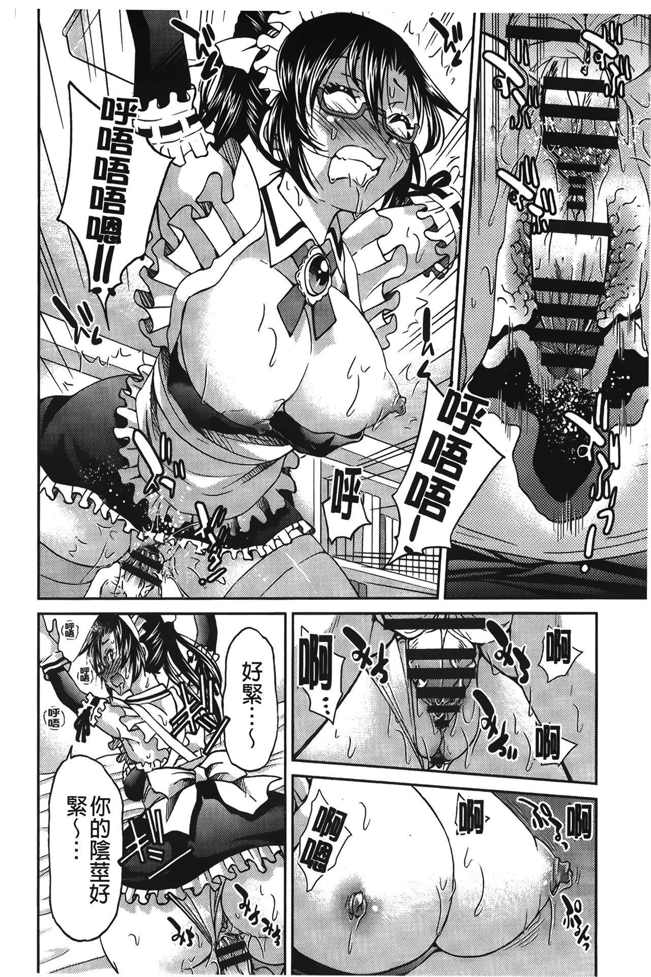 JYOSHI-TETSU 192