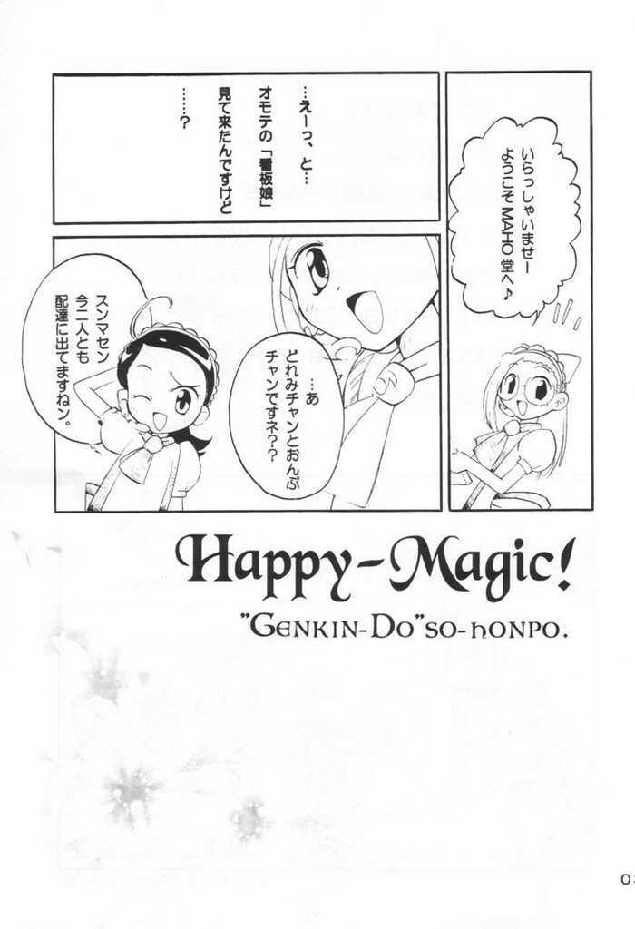 Happy Magic 1